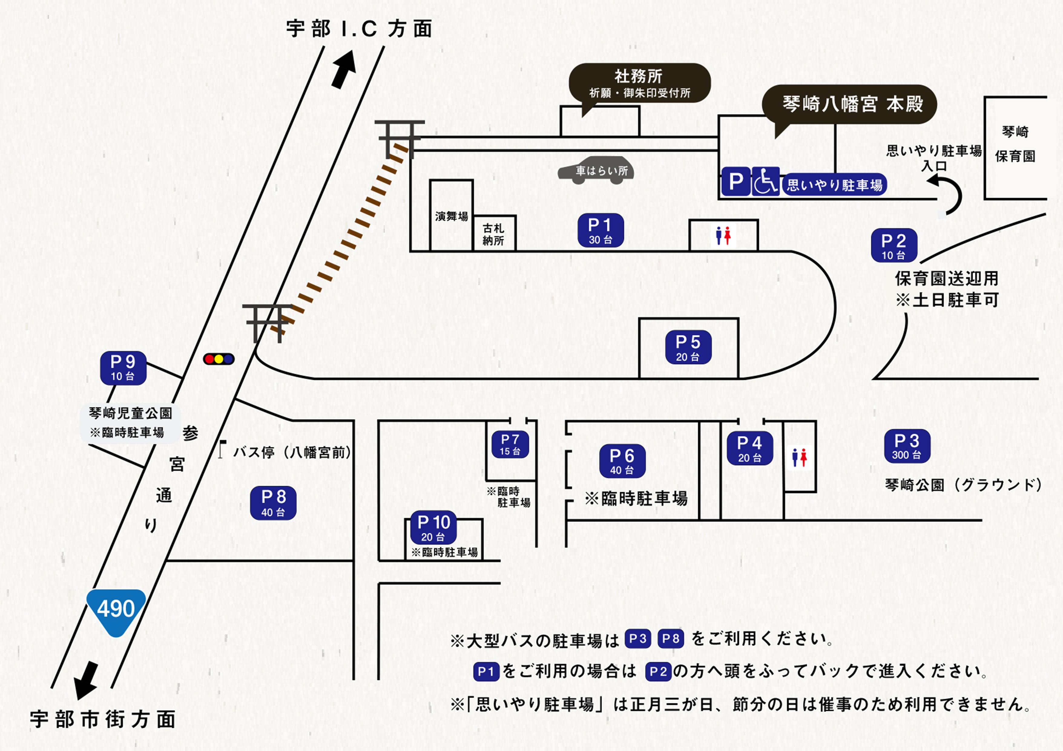 琴崎八幡宮 周辺駐車場地図